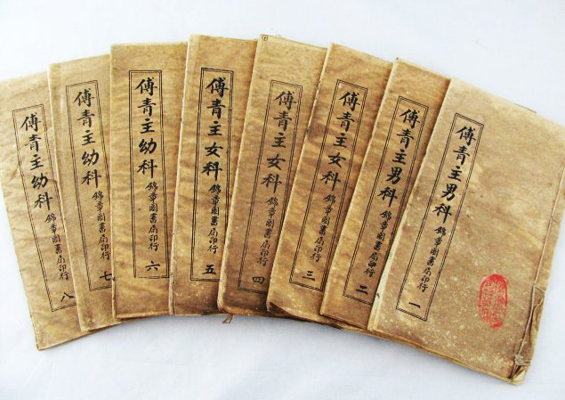 conhecimento chinês